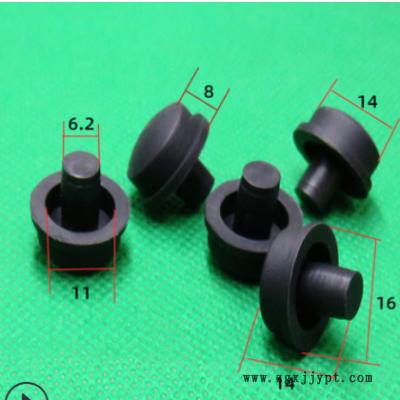 Φ14x7.5mm软胶堵头手电筒配件姝馨硅胶工业橡胶制品硅胶堵塞现货