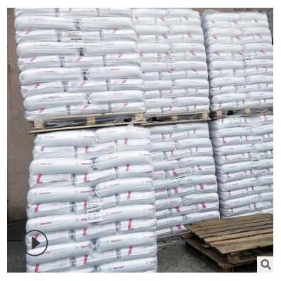 LLDPE/广州石化/DFDA-2001薄膜级 线型低密度聚乙烯 塑料原料颗
