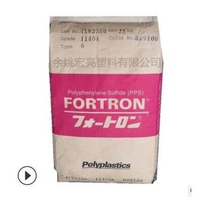 PPS/日本宝理/1140A6/加玻纤40%增强 阻燃VO 耐高温270度 高强度