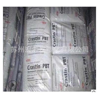 PBT/美国杜邦/SK605 阻燃级增强级 耐高温耐磨 耐老化注塑级