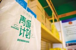 不可降解塑料制品将退出北京建成区