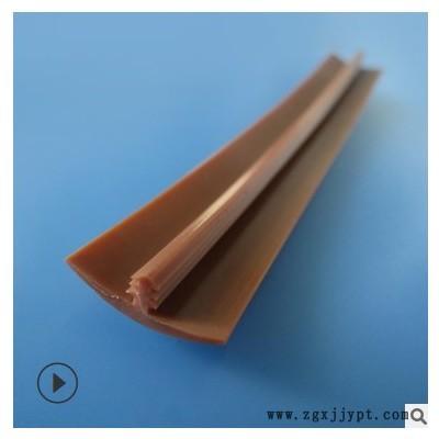 厂家专业供应家具PVC封边条 电脑桌封边条 塑料型材挤出T型边条