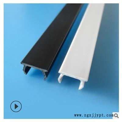 厂家供应 型材密封条 PP软封边条异型材槽封条 型材装饰条