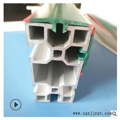 厂家供应橡胶密封制品40盖板塑料异型材挤出塑料T型槽盖板