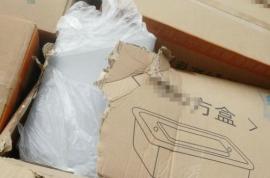 海南开展禁止一次性不可降解塑料制品运输入岛专项整治 一公司涉嫌违规运输被查