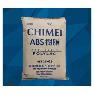 ABS PA-77SD/台湾奇美,耐高温,小家电,挤出吹塑