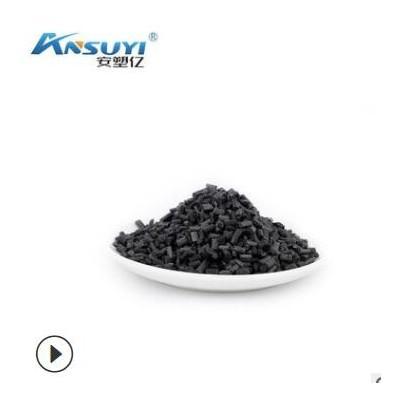 现货碳纤维增强PPA 供应增强PPA注塑级耐高温耐磨超低电阻塑胶