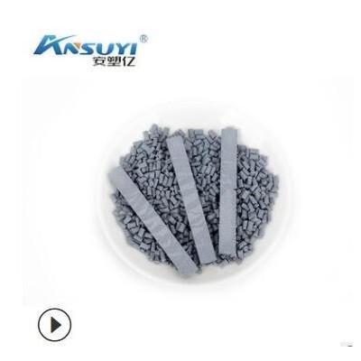 厂家碳纤维增强PC导电性能好可配颜色注塑 适用IC托盘电子产品