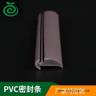 厂家直供pvc密封条 家具衣柜玻璃固定压条 玻璃卡条 加工定做